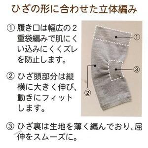 蒸れない暖か ひざ(サポーター)Mホワイト 2枚組