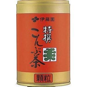 〔ケース販売〕伊藤園 特選こんぶ茶〔65g×20缶セット〕 まとめ買い