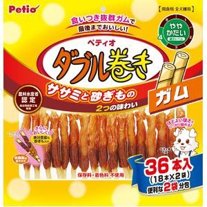 ペティオ ササミ+チキンガムMOGU砂ぎもハード ダブル巻き ガム 36本入 〔犬用・フード〕 〔ペット用品〕