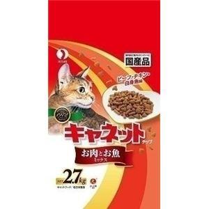 (まとめ)ペットライン キャネットチップ お肉とお魚 2.7kg 〔猫用・フード〕〔ペット用品〕〔×5セット〕