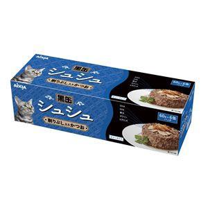 (まとめ)アイシア 黒缶シュシュ6P 削りぶし入かつお60g×6 〔猫用・フード〕〔ペット用品〕〔×12セット〕