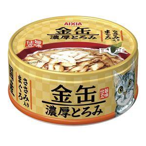 (まとめ)アイシア 金缶濃厚とろみ ささみ入りまぐろ 70g 〔猫用・フード〕〔ペット用品〕〔×48セット〕