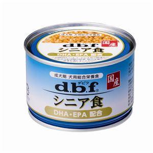 (まとめ)デビフ シニア食 DHA・EPA配合 150g 〔犬用・フード〕〔ペット用品〕〔×24セット〕