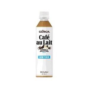 〔まとめ買い〕コカ・コーラ ジョージア エメラルドマウンテンブレンド カフェオレ砂糖不使用 ペットボトル 410ml×24本