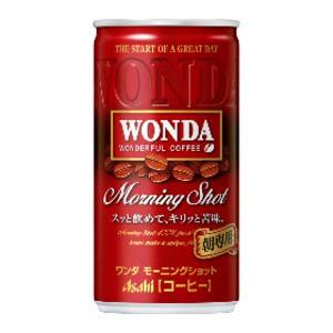 〔まとめ買い〕アサヒ ワンダ モーニングショット 缶 185g×30本入り(1ケース)