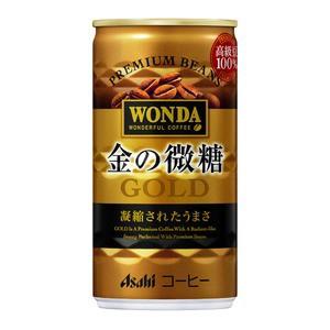 〔まとめ買い〕アサヒ ワンダ 金の微糖 缶 185g×30本入り(1ケース)