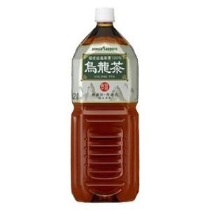 〔まとめ買い〕ポッカサッポロ 烏龍茶 ペットボトル 2.0L 6本入り(1ケース)