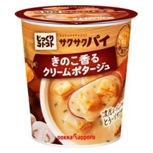 【まとめ買い】ポッカサッポロ じっくりコトコト サクサクパイ きのこ香るクリームポタージュ (カップ) 31.7g×18カップ(6カップ×3ケー