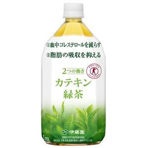〔まとめ買い〕伊藤園 2つの働き カテキン緑茶 PET 1.05L×12本(1ケース)