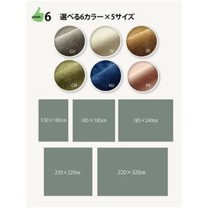 ラグマット カーペット 1.5畳 洗える 無地 『イーズ』 ピンク 約130×185cm 裏:すべりにくい加工 (ホットカーペット対応)