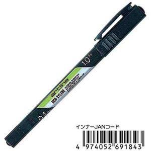 シヤチハタ油性細ツイン(黒)K-041T 【10個セット】 31-578