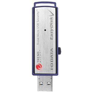 アイ・オー・データ機器 USB3.0/アンチウイルス/ハードウェア自動暗号化セキュリティUSBメモリー 4GB3年版 ED-