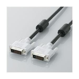 エレコム DVIデュアルリンクケーブル5.0m/DVI-D24pinオス-DVI-D24pinオス(ブラック) CAC-DV