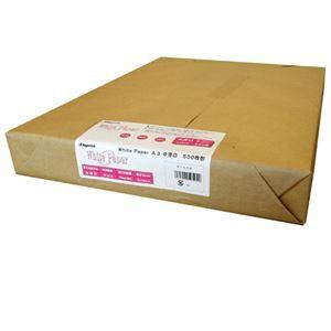 (まとめ) 長門屋商店 ホワイトペーパー A3 中厚口 70kg ナ-504 1冊(500枚) 【×2セット】