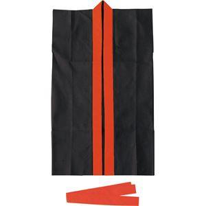 (まとめ)アーテック 不織布製はっぴ/法被 〔Sサイズ〕 ロング丈 袖なし ハチマキ付き ブラック(黒) 〔×50セット〕