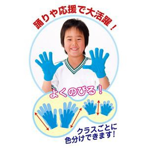 (まとめ)アーテック ミニのびのび手袋 〔幼児~子供用サイズ〕 アクリル製 レッド(赤) 〔×40セット〕