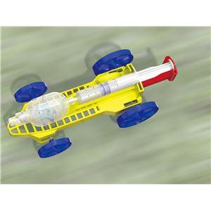 (まとめ)アーテック 空気と水 エアチャージカー 〔×15セット〕