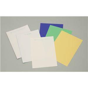 (まとめ)アーテック 混色カード いろがみ アクリルガッシュ用 〔×15セット〕