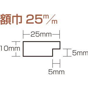 (まとめ)アーテック マルチアート額/フレーム 〔190×190mm〕 大 〔×15セット〕