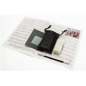 (まとめ)アーテック 印材/てん刻素材 〔高蝋石 小〕 印刀付き てん刻セット 〔×15セット〕
