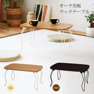 ウッドテーブル(折りたたみローテーブル) 木製/スチール 幅60cm×奥行40cm ダークブラウン 【完成品】