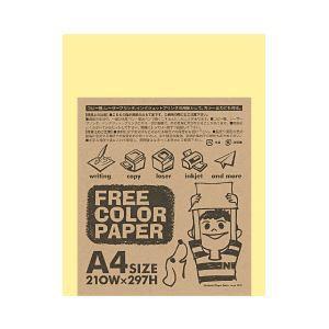 (業務用セット) リサイクルカラーペーパー A4 クリーム 1パック(100枚) 【×10セット】