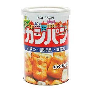 (業務用セット) ブルボン カンパン キャンディー入り カンパン(キャンディー入り) 1缶入 〔×10セット〕