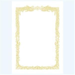(業務用100セット) タカ印 賞状用紙 10-1051 B5 横書 10枚