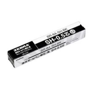 (業務用50セット) ZEBRA ゼブラ ボールペン替え芯/リフィル 【0.5mm/黒 10本入り】 油性インク BR-8A-SH-BK ×50セット