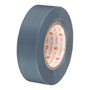 (業務用50セット) ヤマト ビニールテープ/粘着テープ 【19mm×10m/灰色】 10巻入り NO200-19 ×50セット
