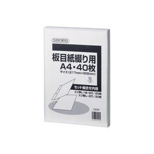 (業務用5セット)セキレイ 板目紙綴り用 ITA70T A4 40枚