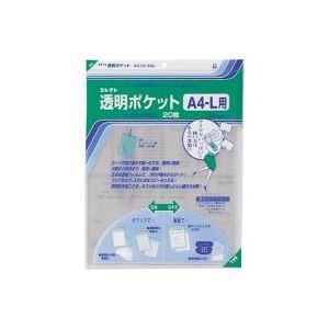(業務用50セット) コレクト 透明ポケット CF-440L A4-L用 20枚