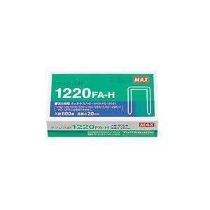 (業務用10セット)マックス ホッチキス針 1220FA-H MS91176 600本 ×10セット
