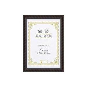 (業務用30セット) 大仙 金ラック-R 八二 箱入 J335C3200 ×30セット