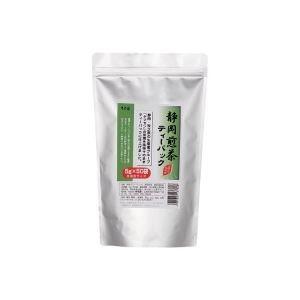 (業務用3セット)寿老園 静岡煎茶ティーバッグ5g×50袋
