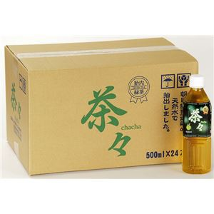 新潟 胎内緑茶 茶々 500ml×48本 ペットボトル