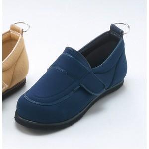 介護靴/リハビリシューズ ネイビー(紺) LK-1(外履き) 〔片足24.5cm〕 3E 左右同形状 手洗い可/撥水 (歩行