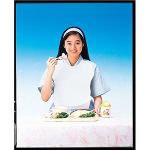 (まとめ)ピジョン 食事用エプロン ピジョン エプロン K745〔×5セット〕