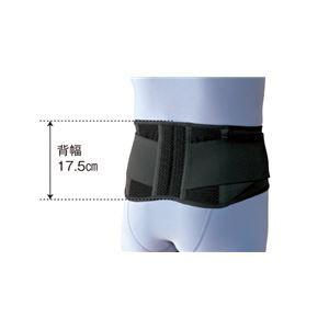 日本シグマックス 腰痛ベルト マックスベルトCH アクティブ LL 340504