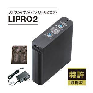 綿難燃空調服  【カラー:ライトブルーサイズ:2L】 リチウムバッテリーセット