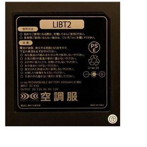 空調服 綿薄手長袖作業着 BM-500U 〔カラーダークブルー: サイズ4L〕 リチウムバッテリーセット