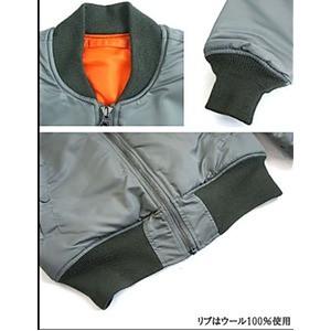MA-1 フライトジャケット82790モデルレスキュウ オレンジリバーシブル仕様 JJ169YN セージ M 〔 レプリカ