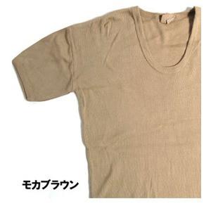 東ドイツ軍 Uネック Tシャツレプリカ モカ ブラウン 5( L)