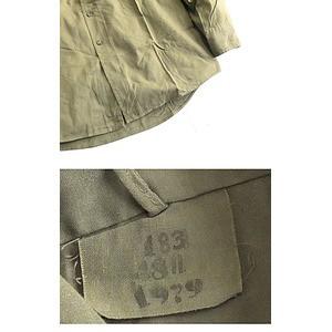 ルーマニア軍放出フィールドシャツデットストック オリーブ 52