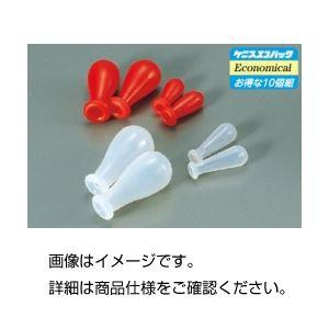 (まとめ)駒込用乳豆10ml(スポイト)シリコン10個〔×5セット〕