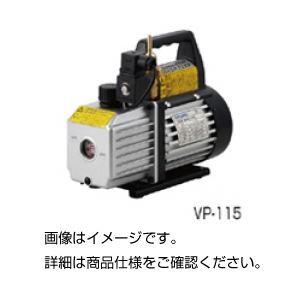 小型真空ポンプ VP-215