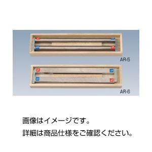 アルニコ棒磁石 AR-510φ×150mm(丸