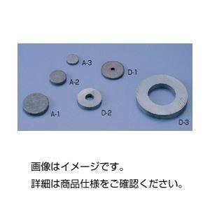 (まとめ)フェライト磁石 D-128φ 入数:10個〔×10セット〕