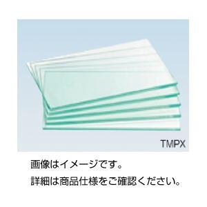 導電性焼付用ガラス TMPX