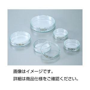 (まとめ)シャーレ(ペトリ皿)30 ガラス製 27φ×15mm 〔×10セット〕